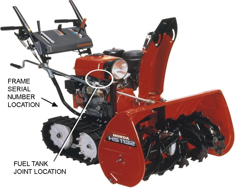 Picture of Recalled Snowblower