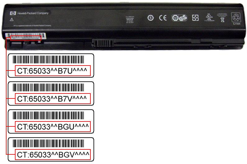 Picture of Recalled Battery showing bar code location