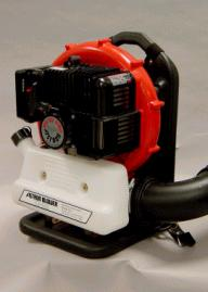Picture of Recalled Astron Backback Blower