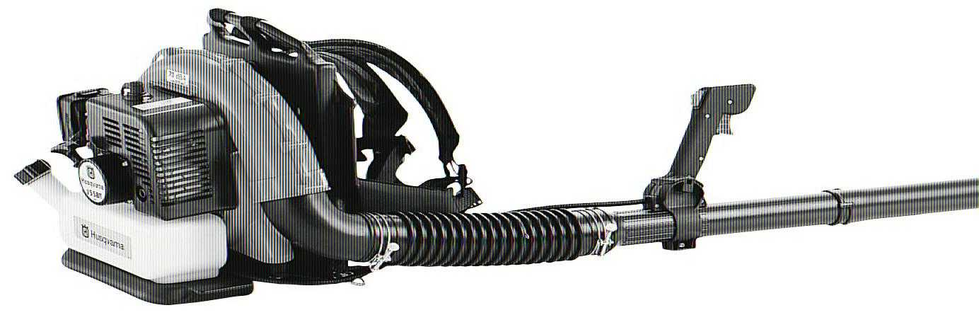 Picture of Recalled Husqvarna Blower