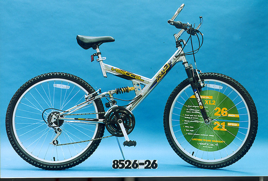 Bikes Magna Mountain Bike