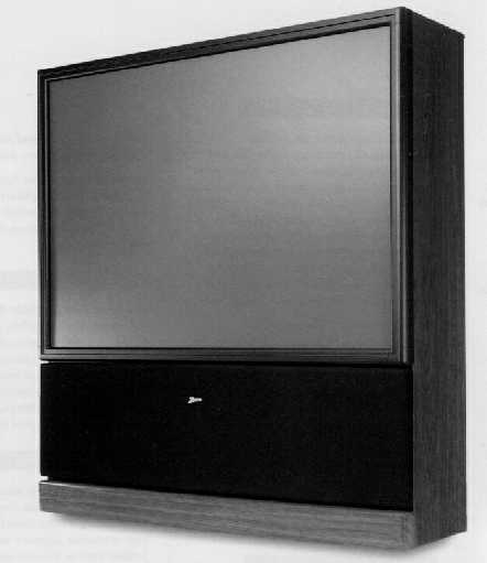 Picture of Recalled Large-Screen, Analog Projection Television