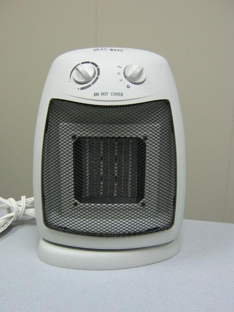 Family Dollar Stores Recalls Oscillating Ceramic Heater