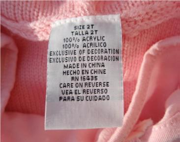 Picture of Label on Recalled Hooded Sweater