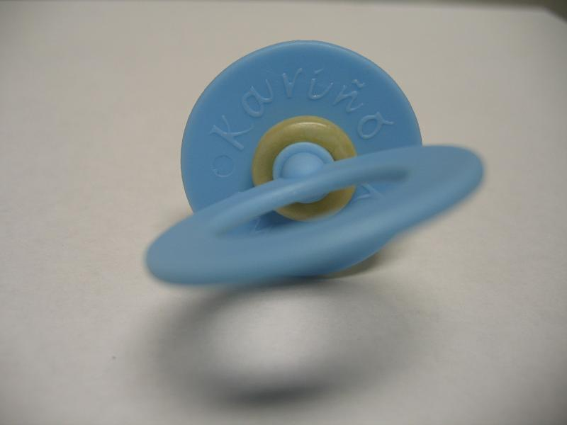 Recalled pacifier