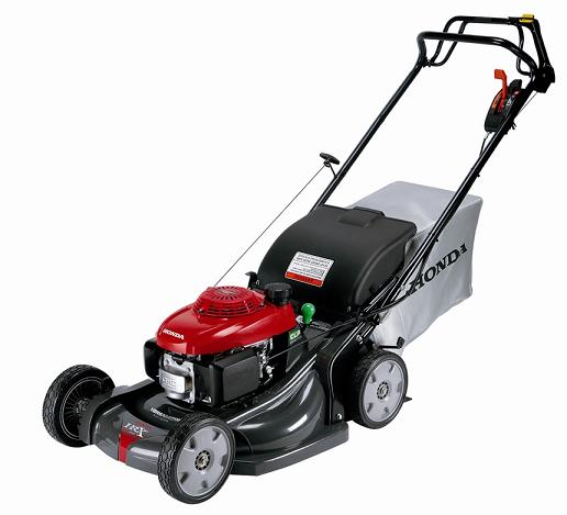 Picture of Recalled Lawn Mover