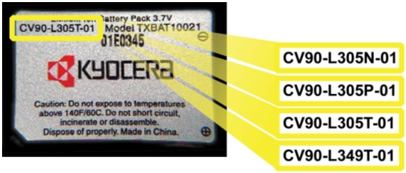 picture of Slider Series Battery and Affected Product Codes