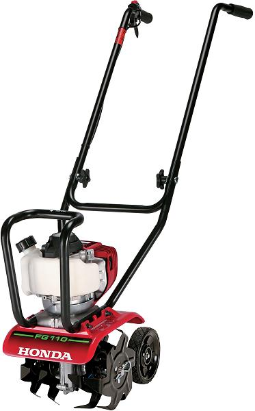 Recalled Honda FG110 mini-tiller