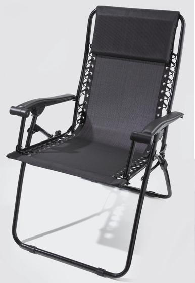 Picture of Recalled Lounge Chair
