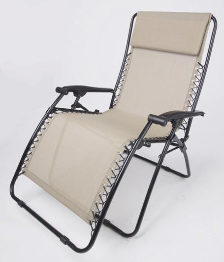 Picture of Recalled Recliner