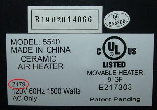Picture of recalled electrical heater label