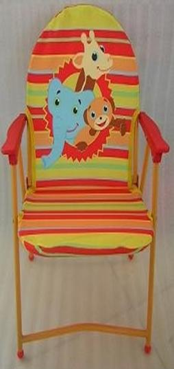 Picture of Recalled Sunny Patch chair