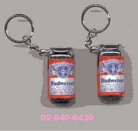 Picture of Recalled Novelty Lighters