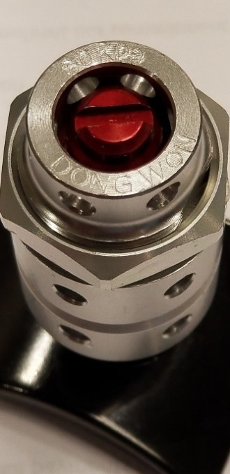 """The main valve of the lid with """"DONG WON"""""""