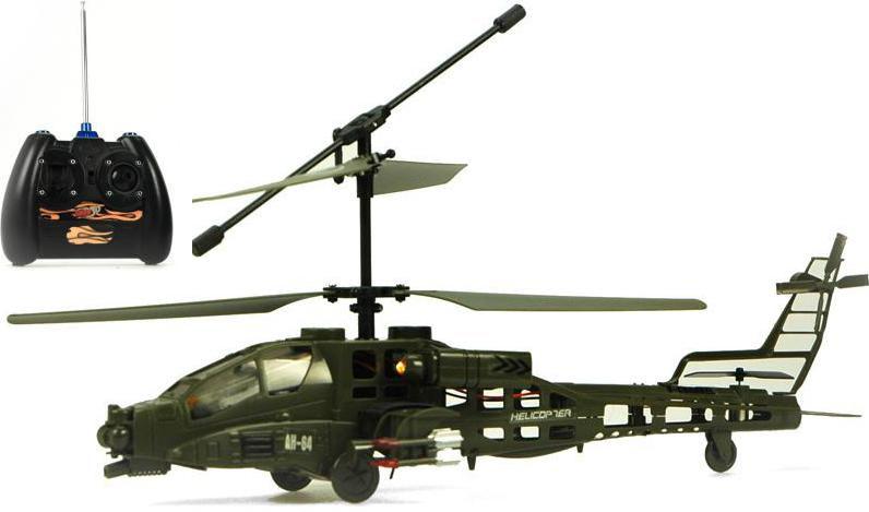 Recalled Toy Helicopter