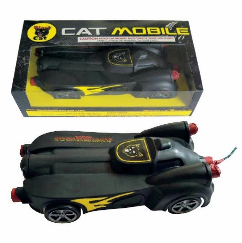 image of Cat Mobile Fireworks