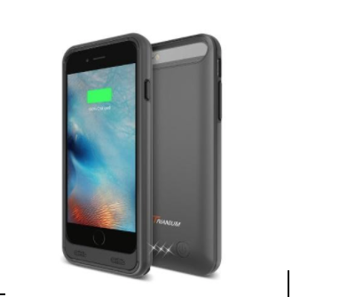 Endliss Technology Recalls Trianium Battery Phone Cases Due to Burn Hazard; Sold Exclusively on Amazon.com thumbnail