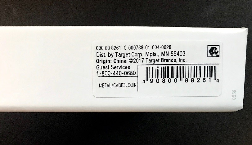 heyday cable—left side close up view of package with model number and UPC