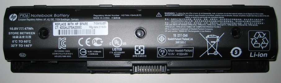 walmart battery serial number lookup
