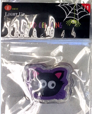 Purple and Black Cat LED Gel Cling