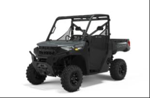 Recalled Model Year 2021 Ranger 1000
