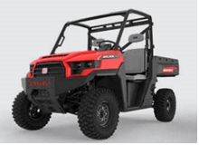 Recalled Model Year 2020-2021 Ariens/Gravely JSV3400