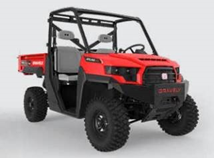 Recalled Model Year 2020-2021 Ariens/Gravely JSV3400 SD