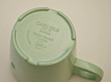 Dallas Ware® Stacking Cup, 7 oz, Model #43546
