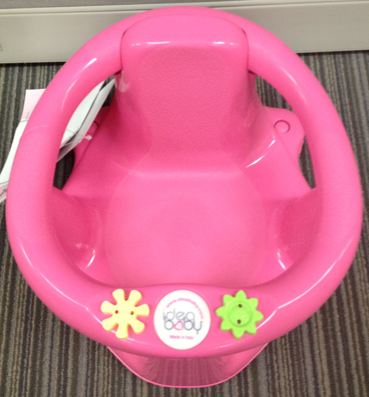 Idea Baby Bath Seat top view