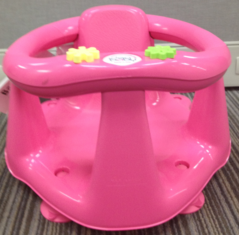 Idea Baby Bath Seat front view & Buy Buy Baby Recalls Idea Baby Bath Seats Due to Drowning Hazard ...