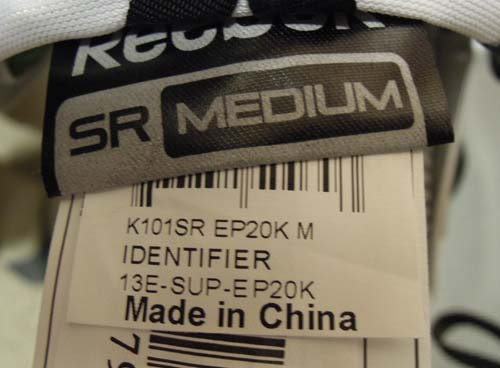 Product Code on Inside Label