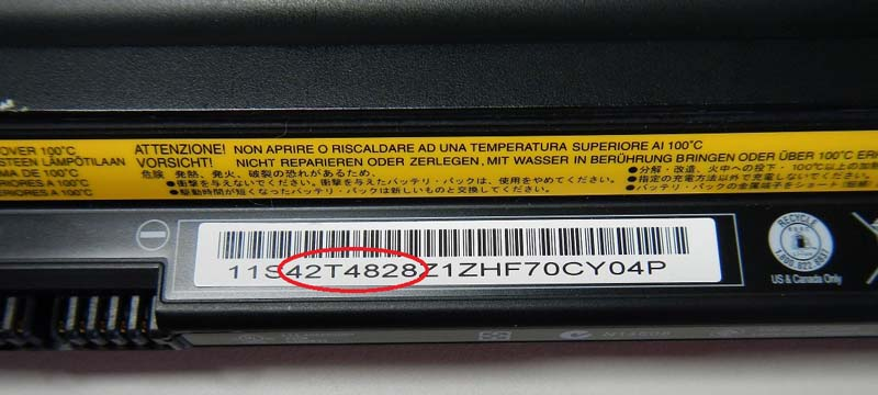 Label on Lenovo battery pack