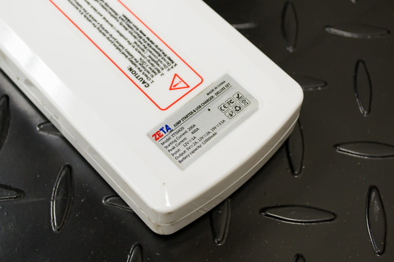 Product label with model number ZT50420