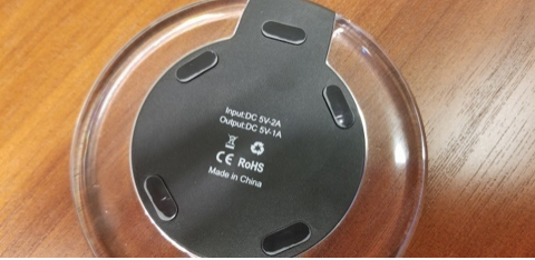 Bottom of recalled wireless charger