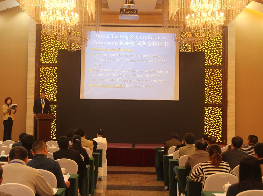 U.S. Consumer Product Safety Commission Regional Product Safety Attaché Jake Miller and Lily Li, Regional Safety Specialist, present the U.S. Children's Footwear Requirements to the audience in Tong Xiang, China.