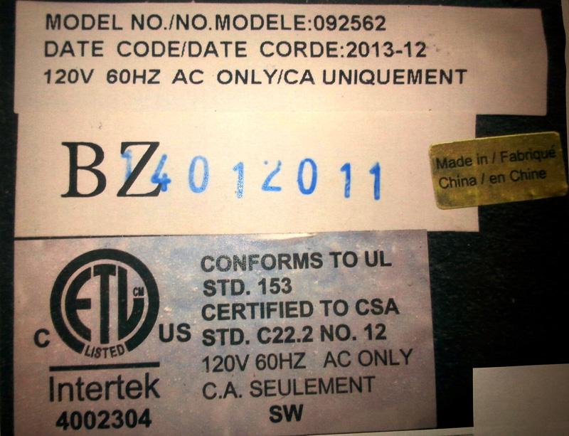 Label under base of lamp