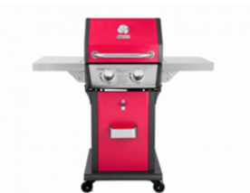Royal Gourmet Recalls Deluxe Gas Grills Due to Fire Hazard; Sold Exclusively at Wayfair.com