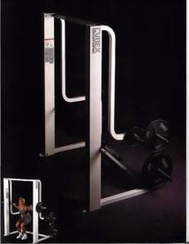 Cybex Recalls Weight-Lifting Equipment Due to Serious Injury Hazards