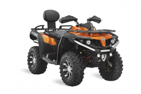 CFMOTO Recalls All-Terrain Vehicles Due to Fire Hazard