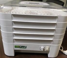 Greenfield World Trade Recalls Food Dehydrators Due to Fire Hazard