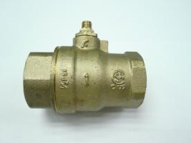 Fu San Machinery Recalls Low Lead Ball Valves Installed in Flammable Gas Lines Due to Fire and Explosion Hazards