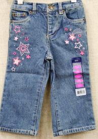 Meijer Recalls Falls Creek Kids Denim Jeans Due to Choking Hazard