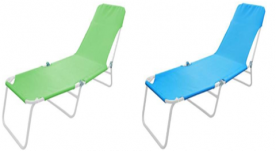 Sling Loungers Sold at Dollar General Recalled Due to Amputation, Laceration, and Pinching Hazard; Manufactured by Shanghai Worth Garden Products