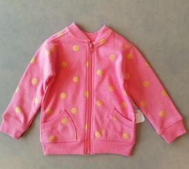 Fred Meyer Recalls Children's Hooded Sweatshirts and Girls Bomber Jackets Due to Choking and Laceration Hazards