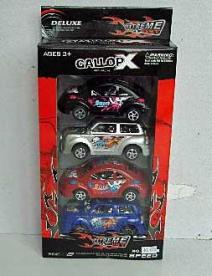 LM Import & Export Recalls Toy Cars Due to Violation of Lead Paint Standard