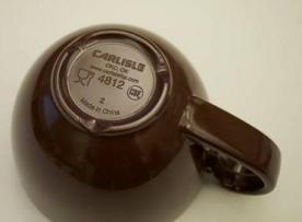 Cappuccino Mug, 12 oz, Model #4812