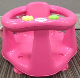 Idea Baby Bath Seat front view