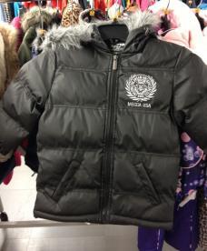 Boys' Hooded Jackets Recalled by 5 Star Kids Apparel Due to Strangulation Hazard