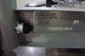 Rating label for full size 240 gas grill (located on bottom support at back of grill)