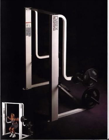 Recalled Cybex Smith Press model 5340